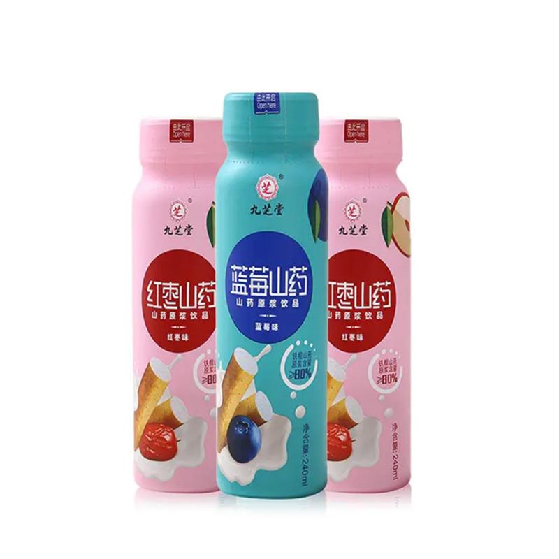 蓝莓山药无蔗糖无脂肪营养代餐饮料2瓶
