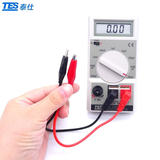 High-end Taiwan Taishi TES1500 high-precision digital capacitance table overload fuse protection inductor detection