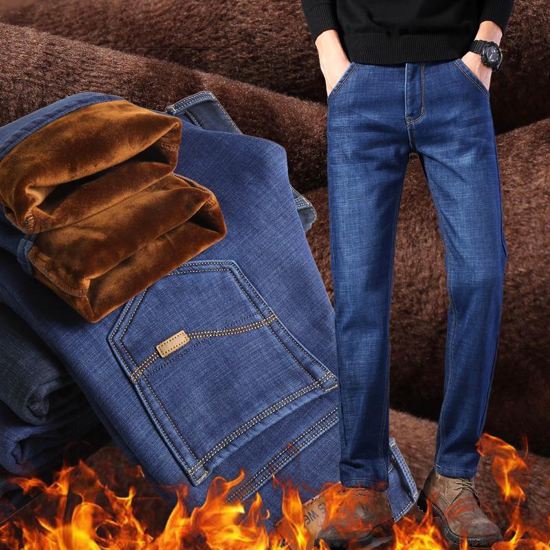 男士秋冬季直筒裤休闲裤大码加绒牛仔裤男裤