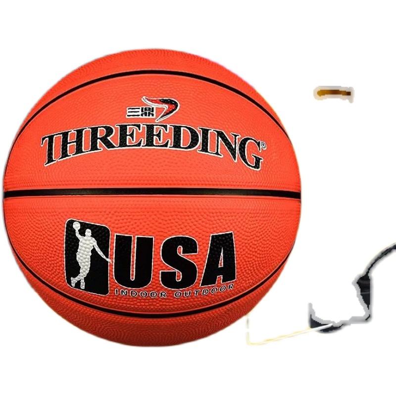 学生专用篮球7号5号篮球户外成人儿童篮球橡胶小学生幼儿园篮球