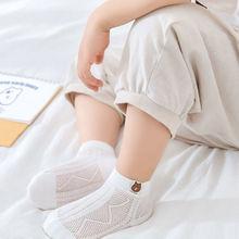儿童袜子男童婴儿女童洋气韩版小孩宝宝童袜