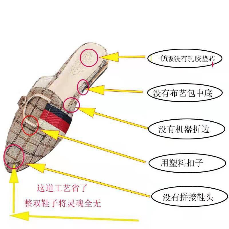 中國代購 中國批發-ibuy99 凉拖鞋女外穿2021新款夏季网红百搭尖头包头半拖低跟粗跟防滑凉拖