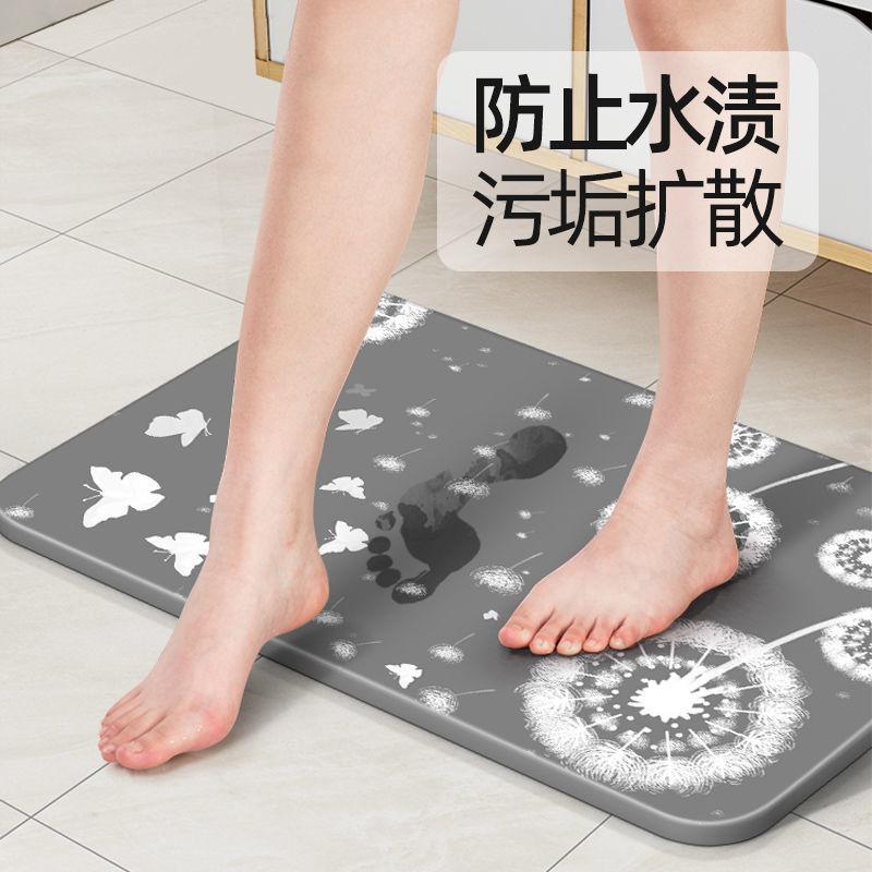 硅藻泥地垫吸水防滑垫家用速干脚垫卫生间