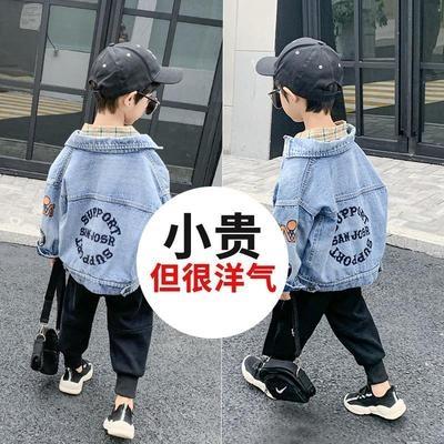 外套上衣男童春秋装2020新款夹克童装儿童洋气中大童棒球服牛仔。
