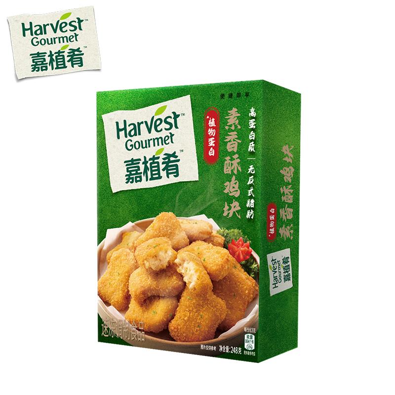 雀巢/嘉植肴 香酥鸡块植物基素食素肉