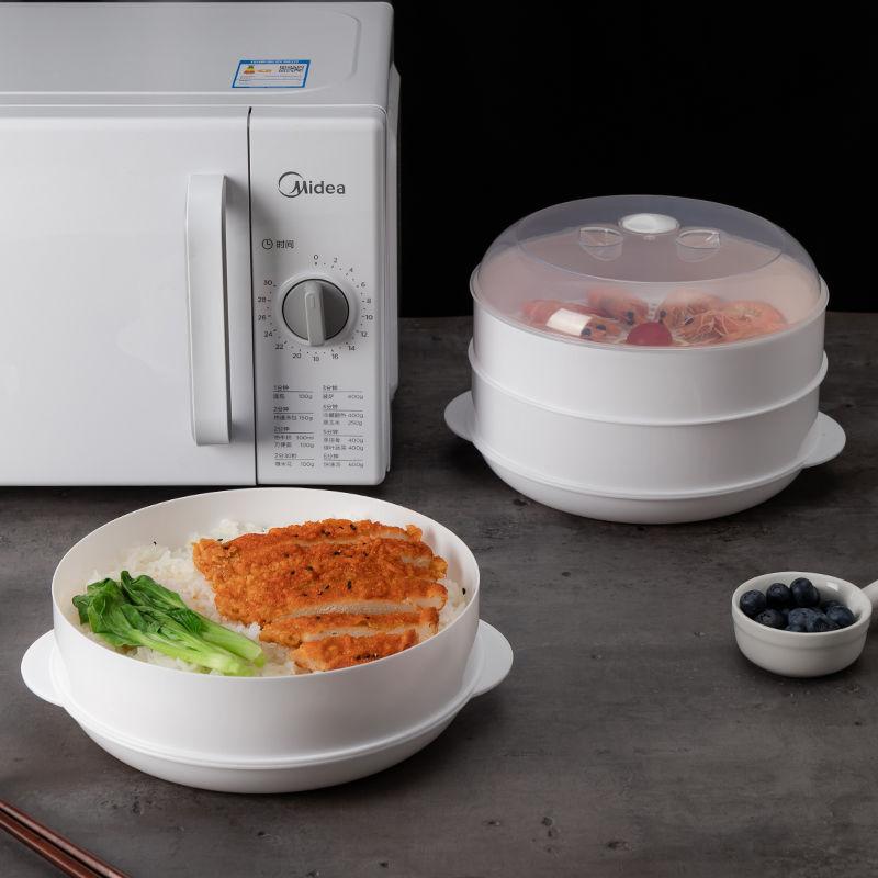 微波炉蒸笼用器皿加热容器蒸锅碗塑料蒸馒头家用煮饭锅饭煲蒸盒