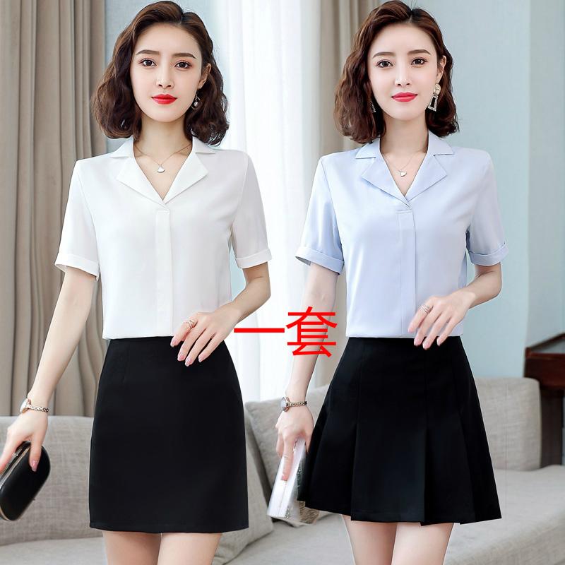 时尚雪纺套装女短袖夏季新款时尚短裙两件套