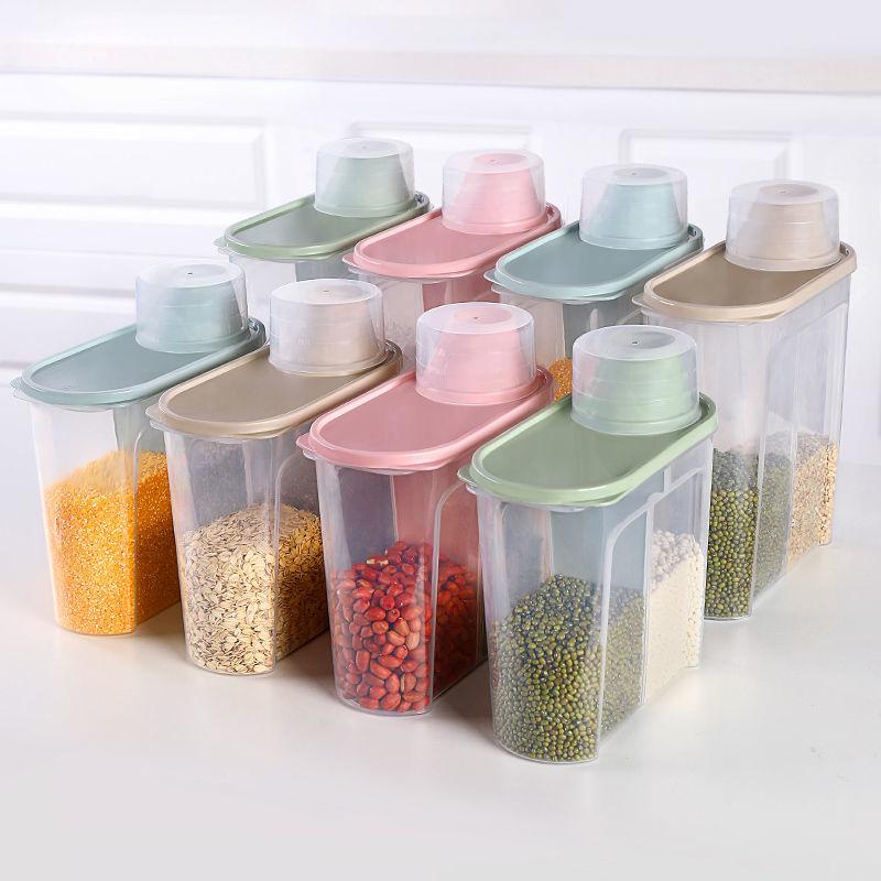 厨房用品五谷杂粮储物罐食品级干杂货密封罐有盖加厚大小号收纳盒