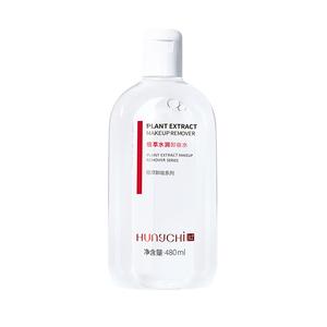 红之植萃APG卸妆水女脸部温和清洁眼唇脸三合一清爽水润卸妆液油