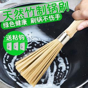 【送粘钩】刷锅神器刷锅刷子洗锅刷子洗碗刷