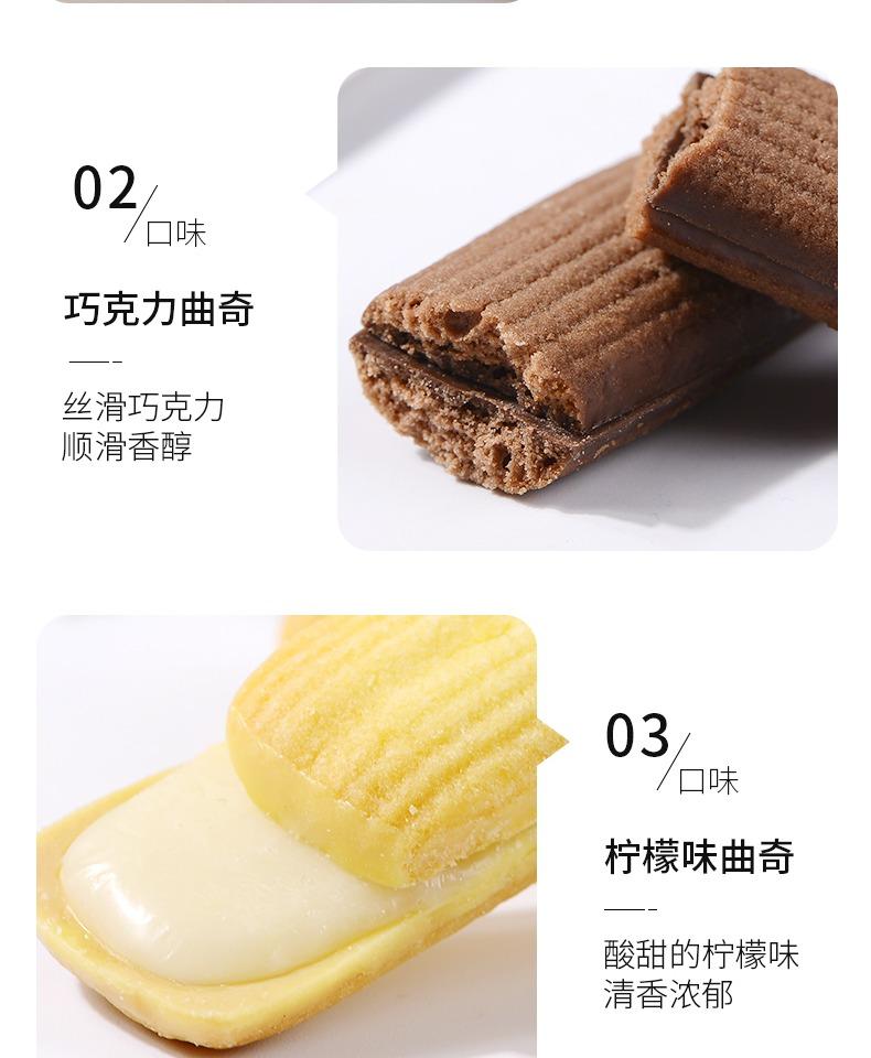 巧克里里曲奇饼干共9盒网红零食