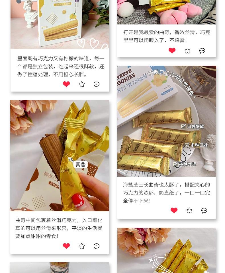 【拍9件】巧克里里曲奇饼干9盒