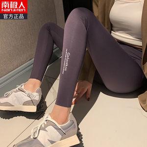 鲨鱼裤打底裤女黑色外穿夏季薄款紧身高腰