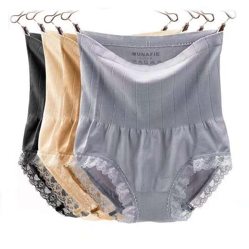 拍3件!拍几件发几件】女士无缝高腰收腹内裤女提臀塑身裤美体内裤