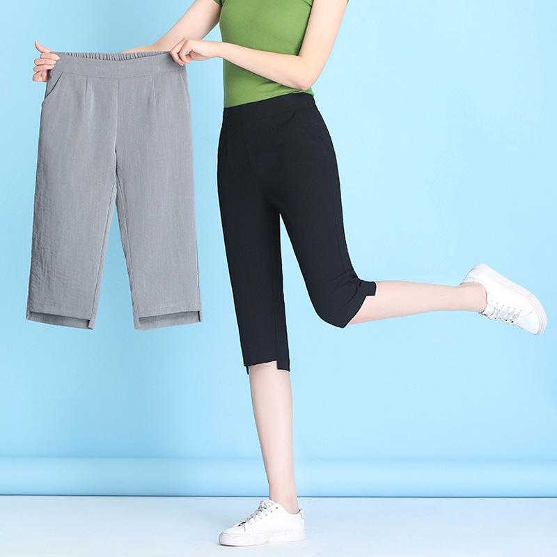 夏季新款高腰七分裤冰丝棉麻女式薄款休闲裤