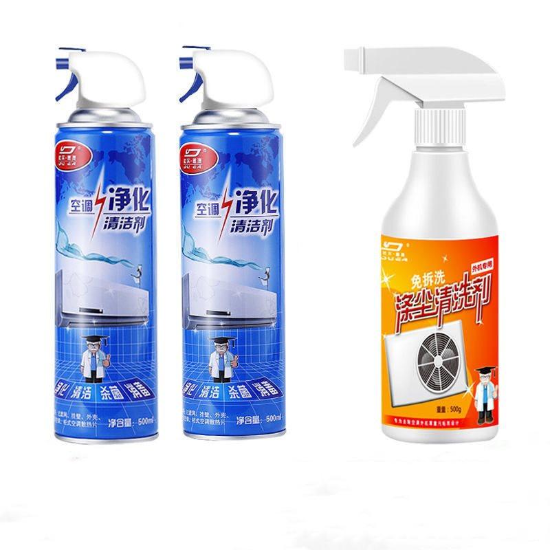 空调清洗剂家用挂机外机免拆免洗空调清洁剂