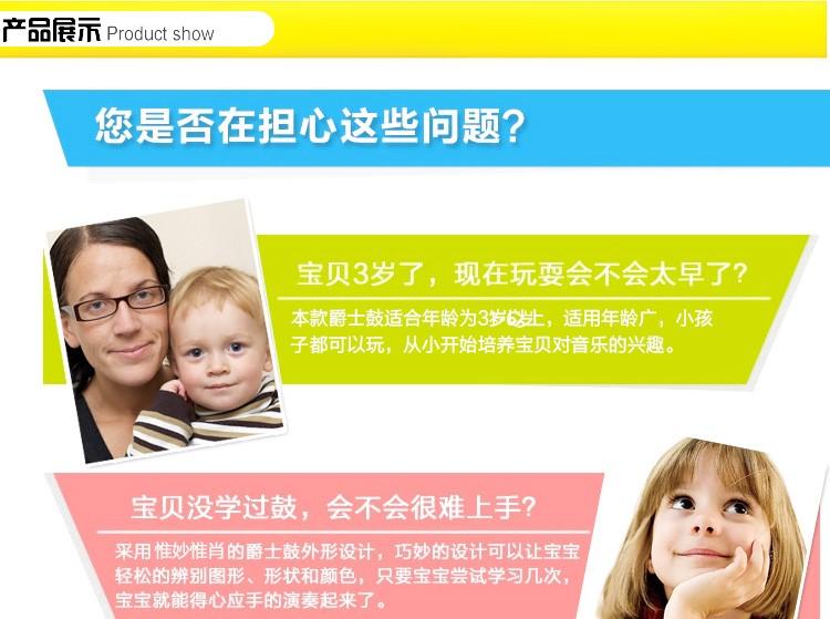 中國代購 中國批發-ibuy99 大号儿童玩具架子鼓初学者敲打宝宝小孩爵士鼓音乐器吉他益智3岁