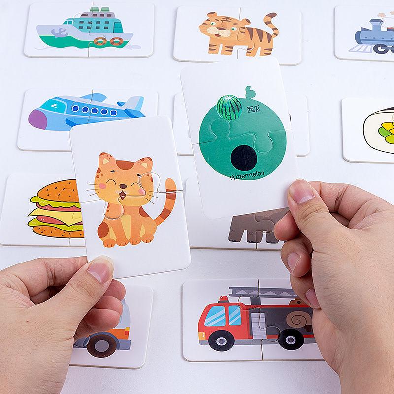 磊磊/儿童拼图玩具婴幼儿益智男孩女孩