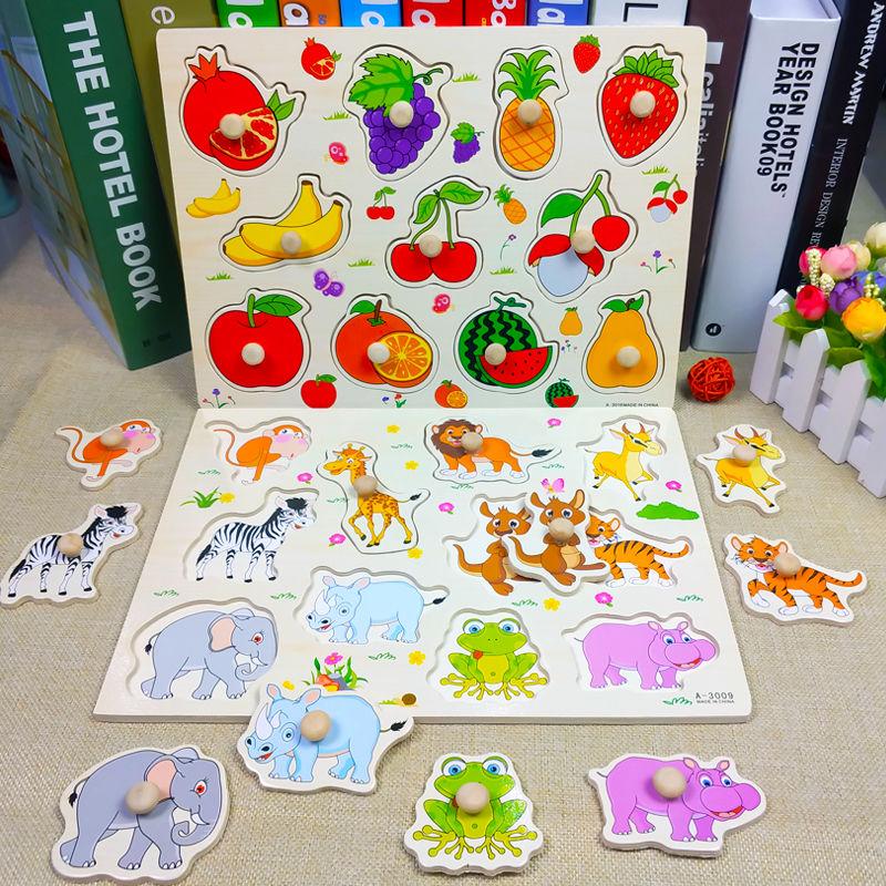 儿童积木拼装益智玩具1-男孩开发智力2女孩3-拼图4宝宝5生日礼物6