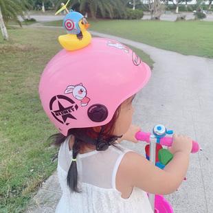儿童头盔半盔安全帽摩托车电动车