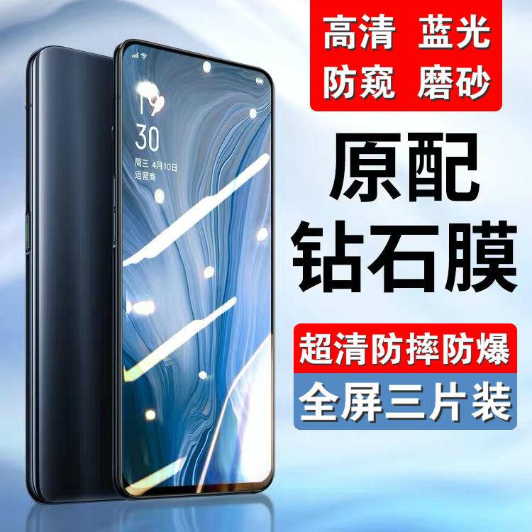 OPPOR9S钢化膜R11S防摔R1手机