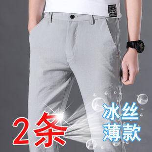冰丝休闲裤男士百搭宽松直筒裤子男夏季超薄