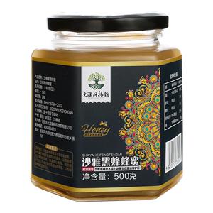 【顺丰包邮】新疆野生黑蜂蜜500*2瓶