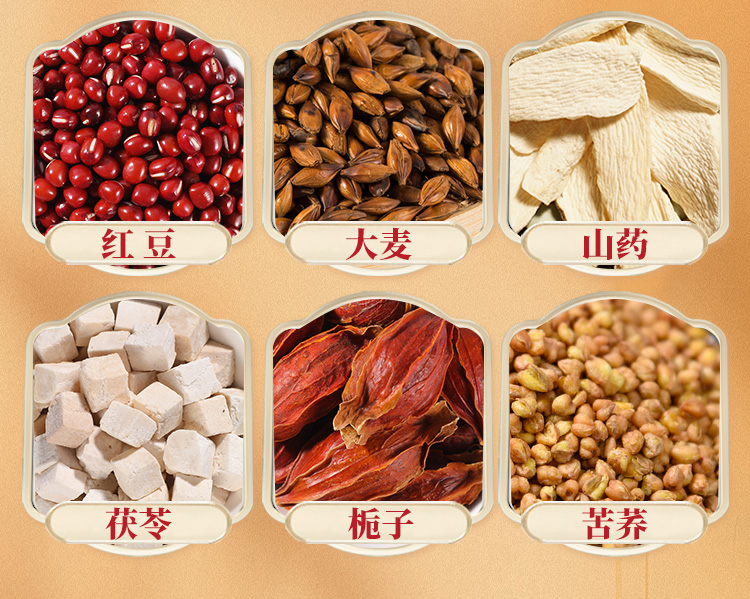 【协和】红豆薏米茶祛湿气养生茶