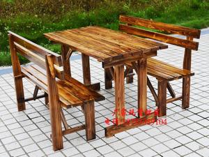 全实木炭化庭院夜市啤酒广场烧烤大排档休闲实木户外餐桌椅