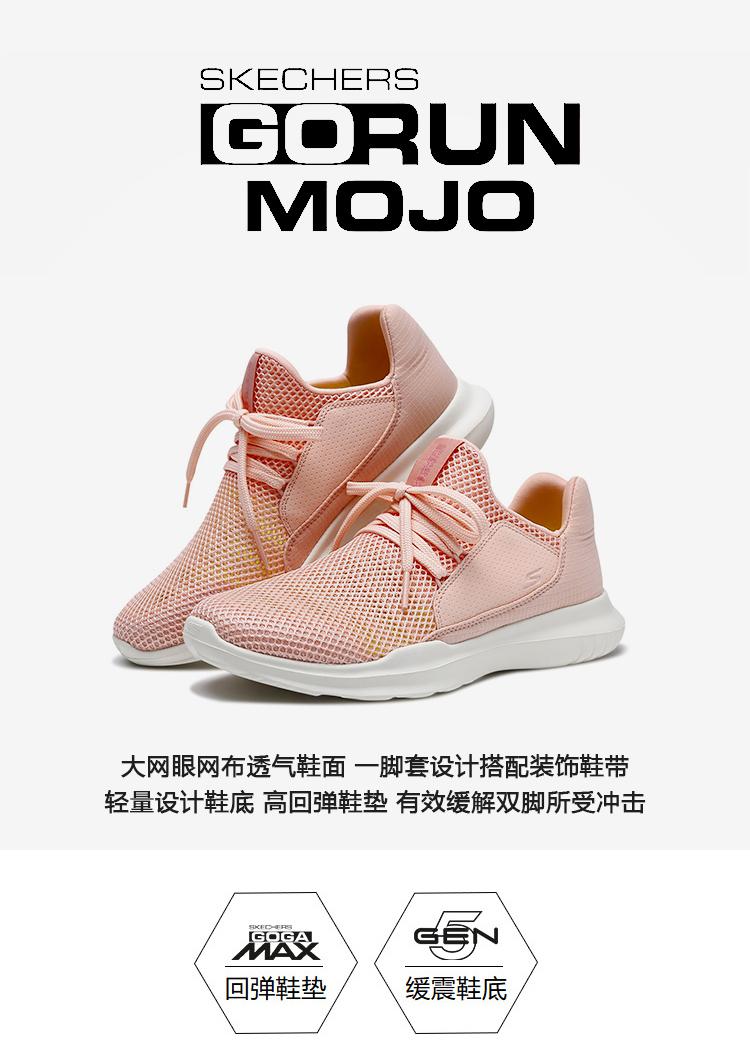 断码清仓 Skechers 斯凯奇 女式休闲鞋 运动鞋 天猫优惠券折后¥149元包邮(¥329-180)18款可选