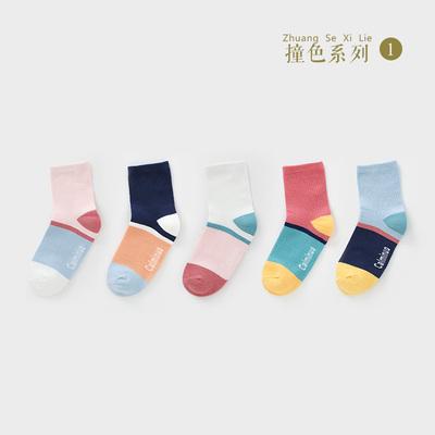 可米诺5双装儿童袜子男女童秋季中长筒袜多色棉袜中大童透气袜子
