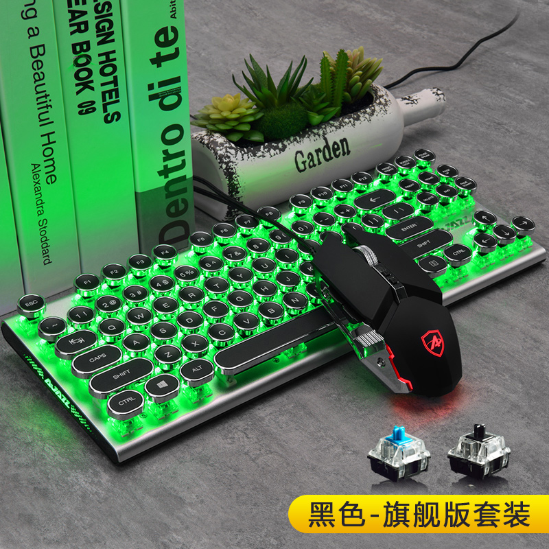 bd48e7fb5c9 Black jazz steampunk mechanical keyboard mouse set 87 key green axis  computer retro cable lol game · Zoom · lightbox moreview · lightbox  moreview ...