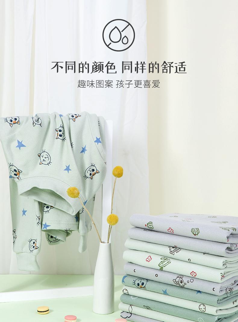 猫人 中大童 100%精梳棉 保暖秋衣套装 图6