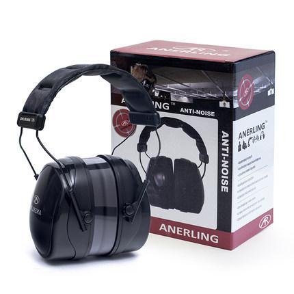 隔音耳罩睡觉用降防噪<font color='red'><b>耳机</b></font>睡眠防噪音神器
