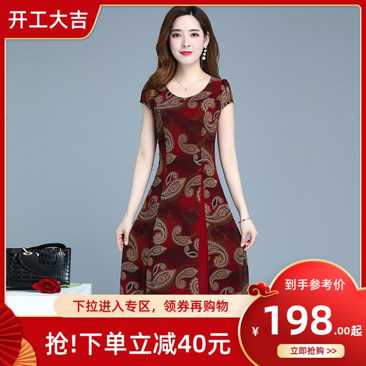 伏洛维尔中国风连衣裙女夏季2020新款复古印花显瘦气质有女