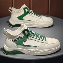 2021年春夏季新款潮流百搭小白鞋