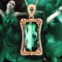 【高雅气质】祖母绿宝石项链女锁骨链吊坠