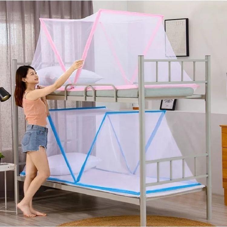 成人蚊帐折叠家用免安装学生宿舍单双大人婴儿童新款防蚊帐罩