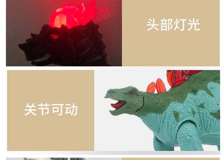 中國代購 中國批發-ibuy99 玩具男孩仿真声光电动恐龙模型儿童塑胶玩具霸王龙