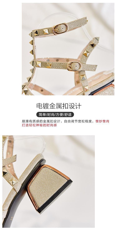 中國代購|中國批發-ibuy99|2021流行凉鞋欧美仙女风高跟鞋粗跟女2021夏季新款铆钉一字带罗马
