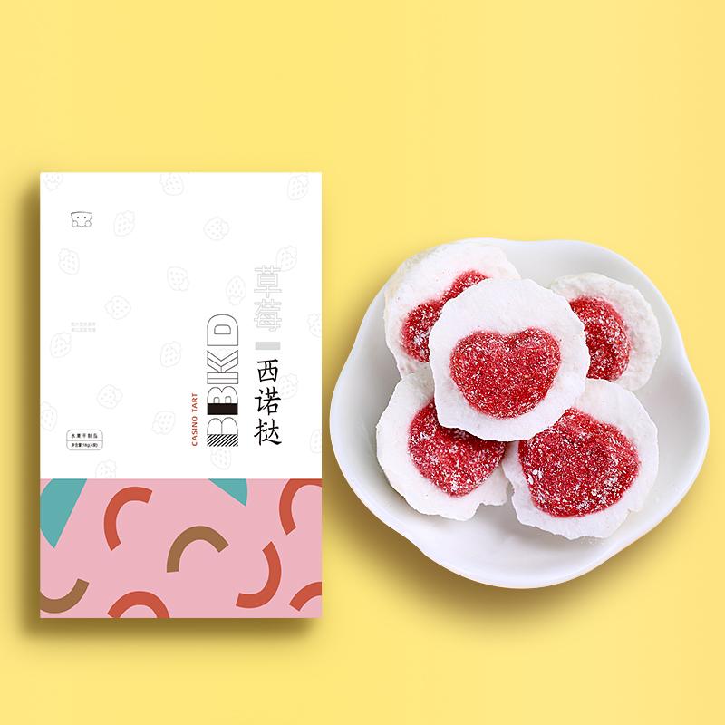 宝宝口袋 水果椰汁西诺挞无添加剂宝宝零食水果制品30/g