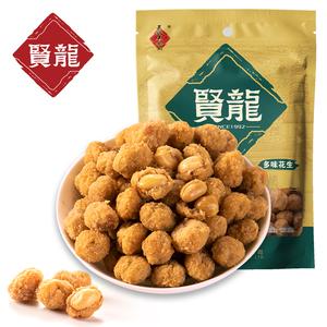 【贤龙食品】多味花生120g*2袋