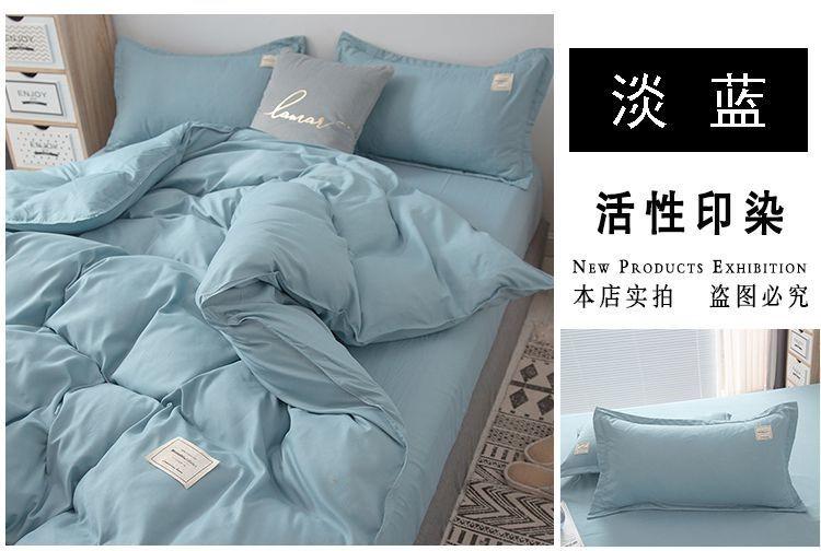 中國代購|中國批發-ibuy99|韩式ins粉色少女心四件套纯色床单被套1.5学生宿舍三件套床上用品