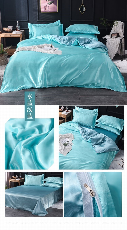 中國代購|中國批發-ibuy99|送睡衣天丝夏季四件套春夏季床品冰丝床单被套4件套丝滑学生