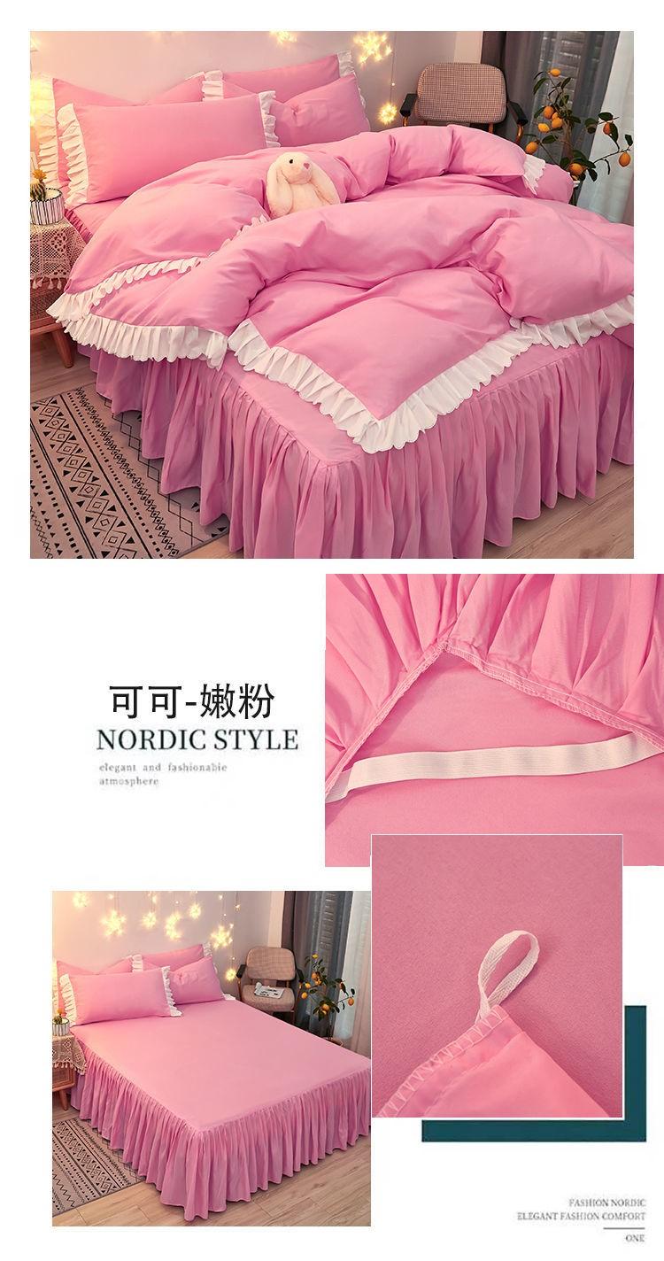 中國代購|中國批發-ibuy99|网红韩式公主风床裙四件套少女心花边床被套荷叶边三件套床上用品