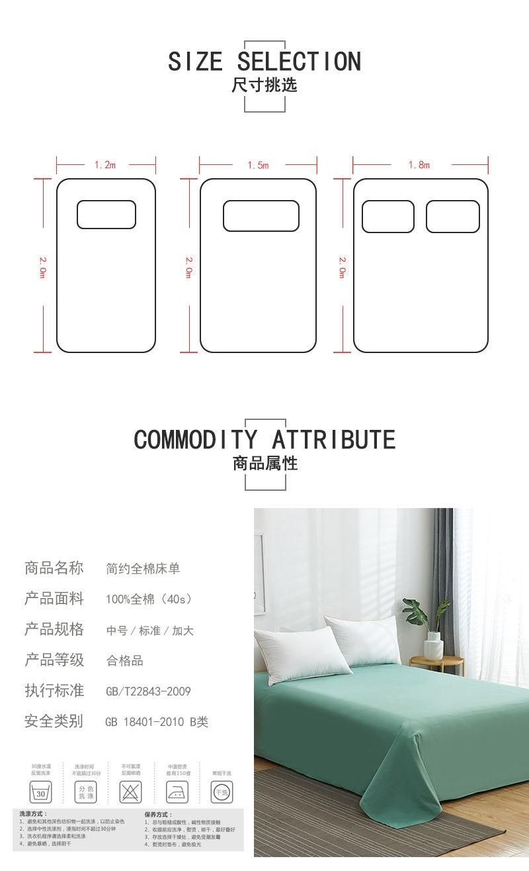 中國代購|中國批發-ibuy99|纯棉床单+枕套床上用品1.5米1.8m双人被单全棉纯色学生宿舍床单夏