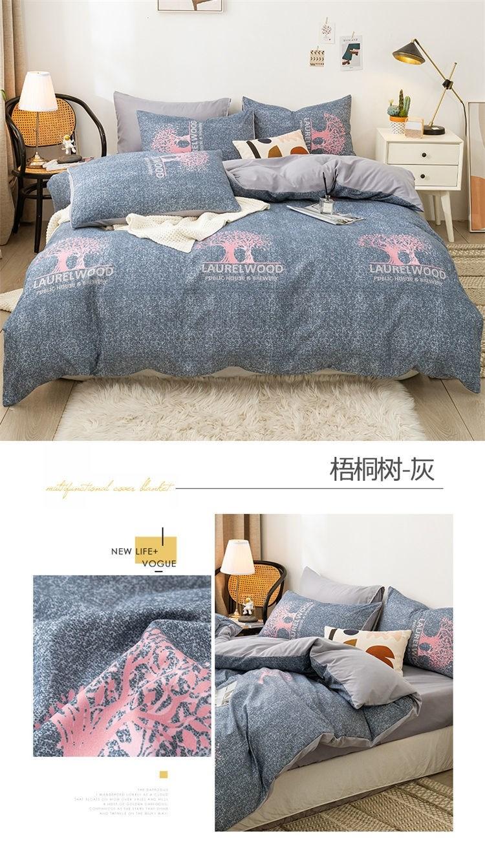 中國代購|中國批發-ibuy99|网红款床裙四件套全棉纯棉少女心公主风春夏床单被套床上用品冰丝
