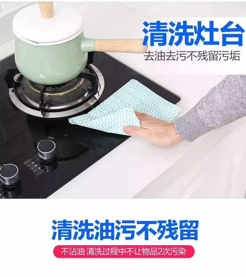 懒人厨房家用可水洗清洁巾洗碗布