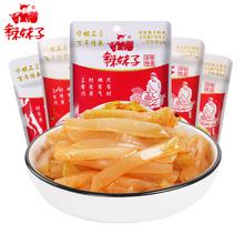 【10大袋】涪陵榨菜辣妹子下饭菜
