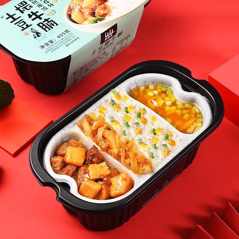 友味来自热米饭3盒